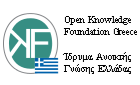 OKFN Local Branch Greece